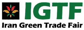 Iran Green Trade Fair 2017 (IGTF)